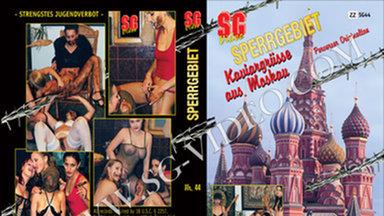 SPERRGEBIET SCAT MOVIES / Sperrgebiet No.44 FULL MOVIE